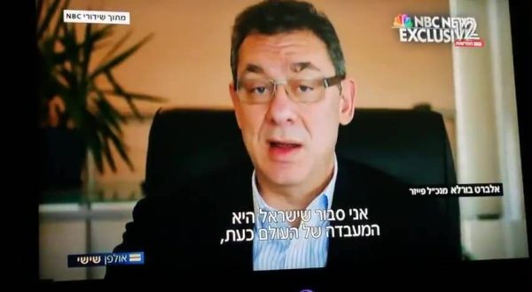 Albert Burla Pfizer CEO - Israel is the Lab of the World