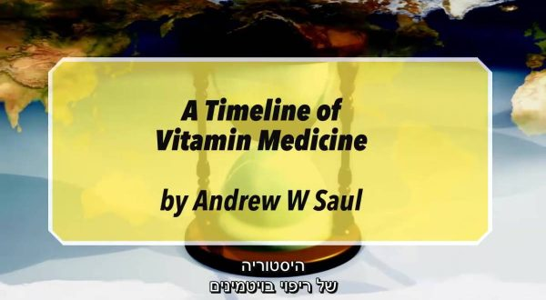 Dr. Andrew Sol - History of Vitamin Therapy