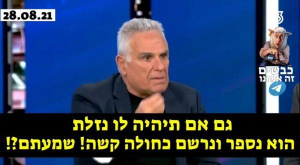 Professor Eitan Friedman explains the manipulation of the data