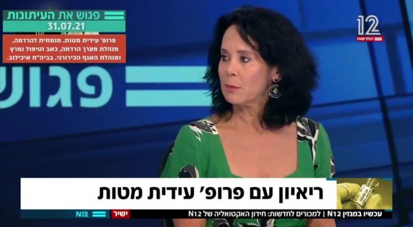 Professor Idit Matot The situation in Ichilov is calm 31.7.21 - Severe patients come with other serious diseases and if they have found corona they are classified as corona