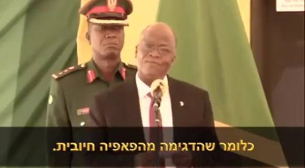 Tanzanian President - Something stinking is happening in Corona Laboratories