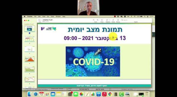 oz-koren-13-10-2021
